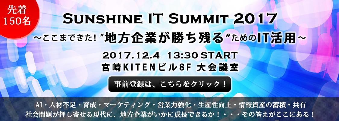 Sunshine IT Summit 2017